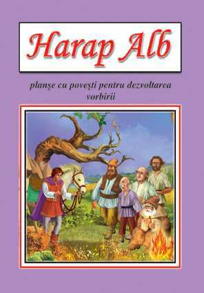 Harap Alb Planse cu povesti