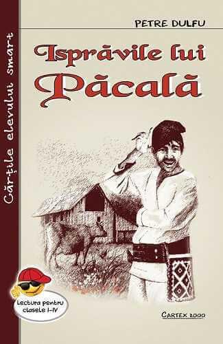 Ispravile lui Pacala-Petre Dulfu