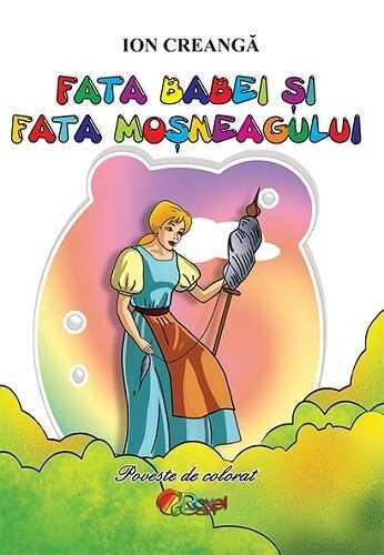 fata-babei-si-fata-mosneagului-carte-de-colorat
